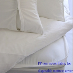 sponbunded nonwoven pillow cover